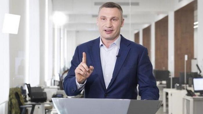 Для больниц Киева закупят оборудования на 23,5 млн грн - Кличко
