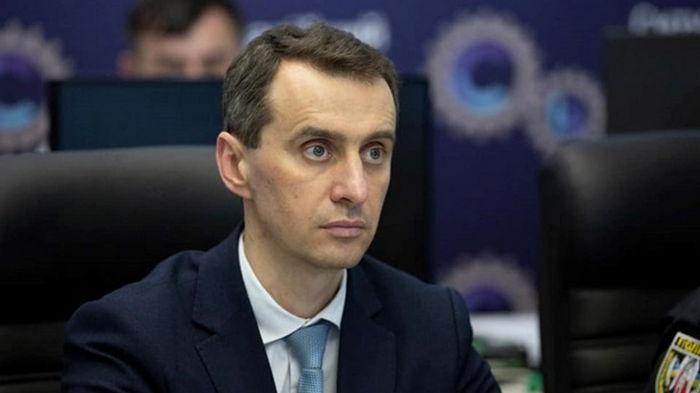 Ляшко заявил о спаде эпидемии COVID-19 на Прикарпатье