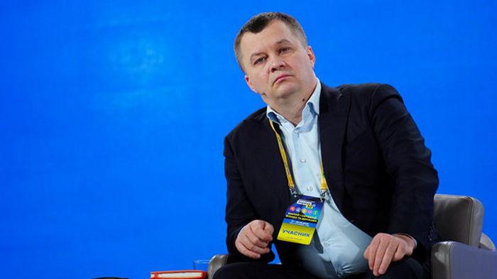 Милованов возглавил Национальный фонд инвестиций Украины