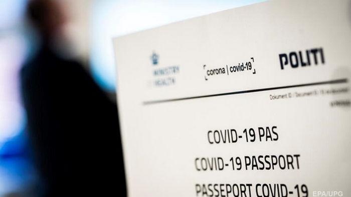 В Европарламенте рассказали о COVID-паспортах