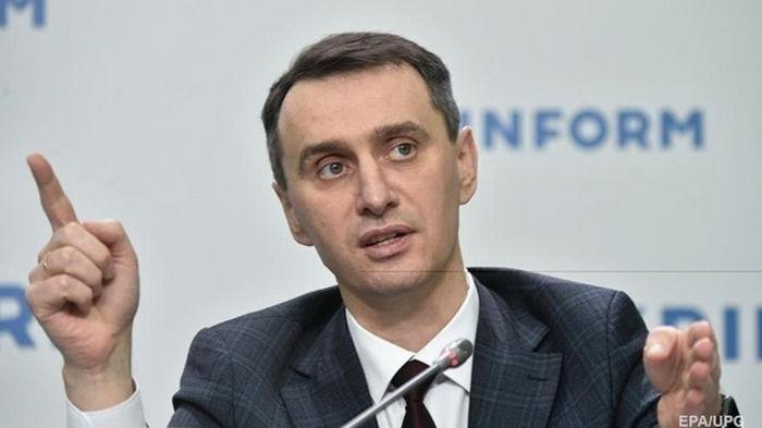 Шмыгаль внес в Раду кандидатуру на пост главы Минздрава