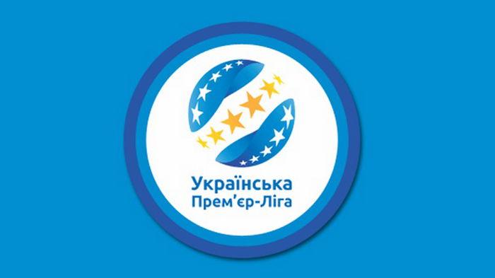УАФ установила даты трансферных окон в Украине