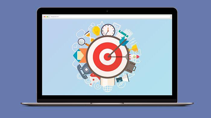 Поисковый ремаркетинг и его преимущества