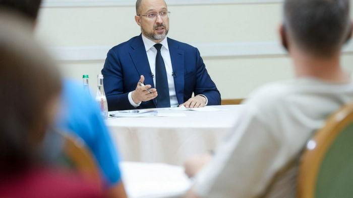 Прямые иностранные инвестиции в Украину выросли на $2,7 млрд — Шмыгаль
