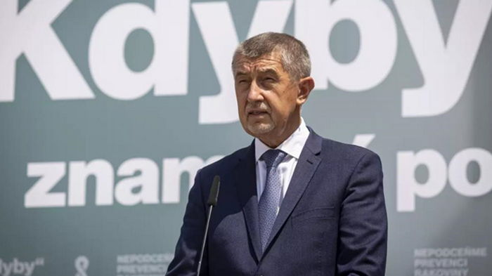 Премьер Чехии призвал повысить рождаемость в ЕС