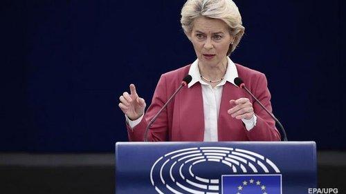 Фон дер Ляйен: Европа сейчас слишком зависит от газа