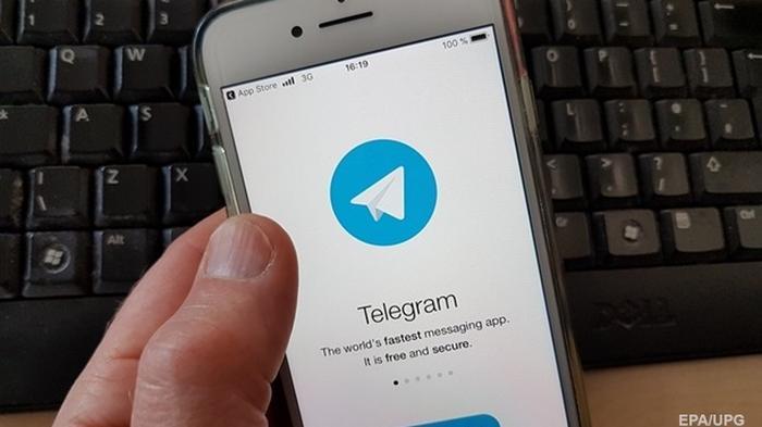 В Telegram произошел очередной сбой