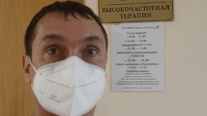 Россиянину диагностировали беременность
