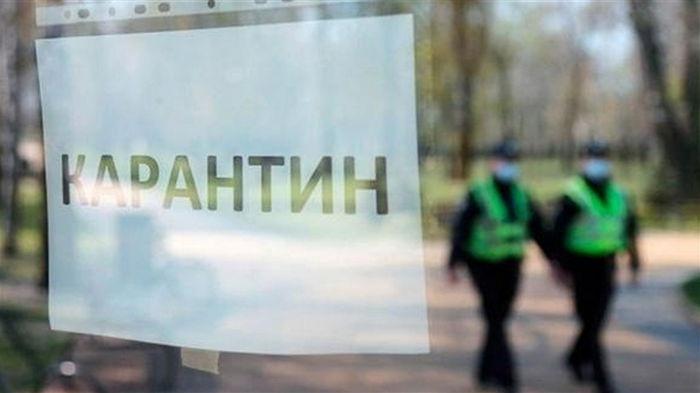 Локдаун в Украине: до какого числа продлится и что будет работать